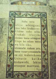 swahili03