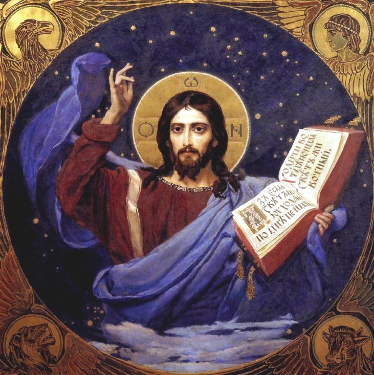 07_Gesù_Re_dei_re